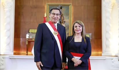 Generala PNP (r) María Hinostroza  Pereyra juró como ministra de Salud
