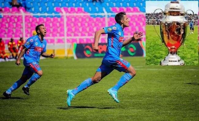 Finalísima de la Copa Perú se desarrollará sólo con equipos del Norte