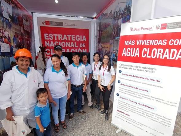 """Realizan la I Feria de la Amazonía Rural """"Innovación y Desarrollo en Agua y Saneamiento"""""""