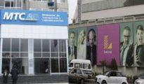MTC inicia supervisión a Latina por expresiones contra madre de niña asesinada en Independencia