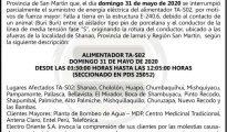 COMUNICADO INTERRUPCIÓN DEL SERVICIO ELÉCTRICO POR FUERZA MAYOR