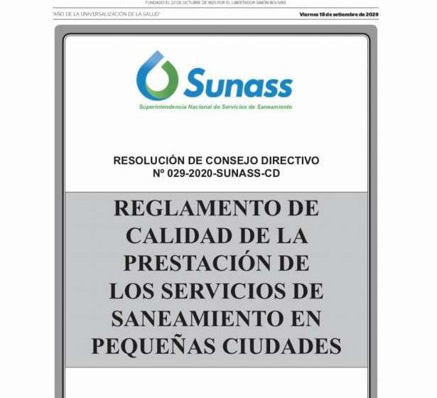 SUNASS aprobó el reglamento de calidad