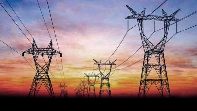 Poder Judicial ordena al Ministerio de Energía y Minas cumplir con sentencia de la Corte Suprema