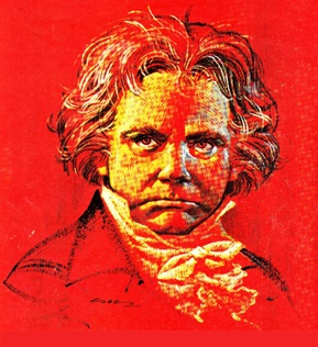 Escuela de Música Tarapoto-ELIC presentará  Homenaje a Beethoven