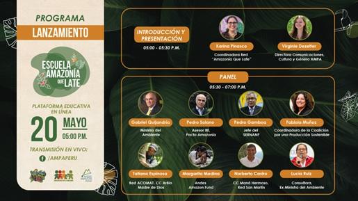 Lanzamiento de la Escuela Amazonía Que Late, una plataforma educativa en línea para Guardianas y Guardianes del B