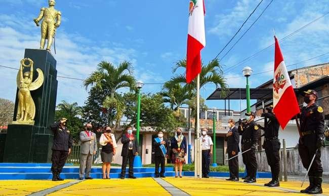 Ministerio Público rinde homenaje a la Patria en el Bicentenario de nuestra Independencia