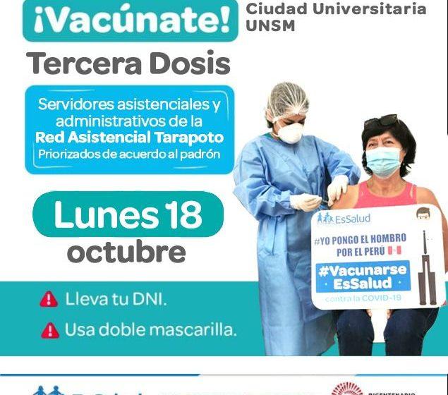 Les invitamos a acompañarnos en esta actividad, a las 8.30 am, en nuestro centro de vacunación: Ciudad Universitaria